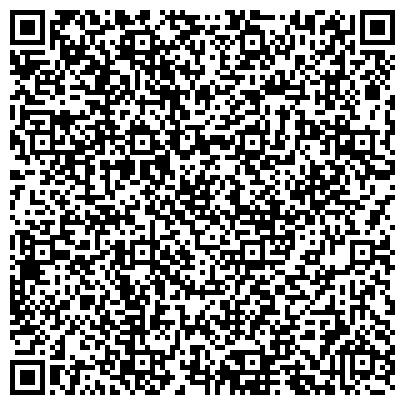 QR-код с контактной информацией организации № 45 ДЕТСКИЙ САД КОМПЕНСИРУЮЩЕГО ВИДА ДЛЯ ДЕТЕЙ С НАРУШЕНИЕМ РЕЧИ