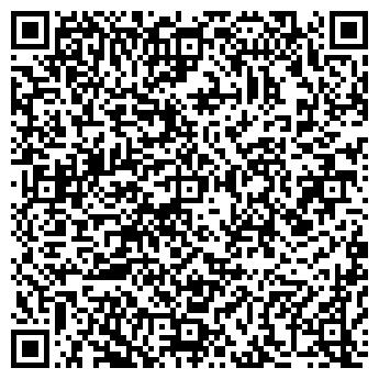 QR-код с контактной информацией организации № 49 ДЕТСКИЙ САД