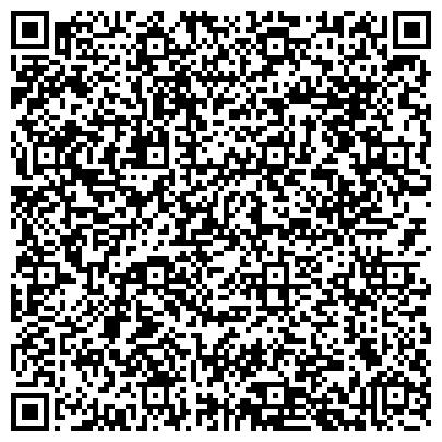 QR-код с контактной информацией организации № 50 ДЕТСКИЙ САД КОМПЕНСИРУЮЩЕГО ВИДА ДЛЯ ДЕТЕЙ С НАРУШЕНИЕМ РЕЧИ