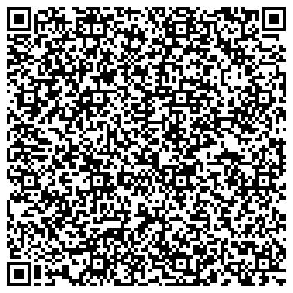 QR-код с контактной информацией организации № 60 ЯСЛИ-САД С ОСУЩЕСТВЛЕНИЕМ ИНТЕЛЛЕКТУАЛЬНОГО ХУДОЖЕСТВЕННО-ЭСТЕТИЧЕСКОГО И ФИЗИЧЕСКОГО РАЗВИТИЯ