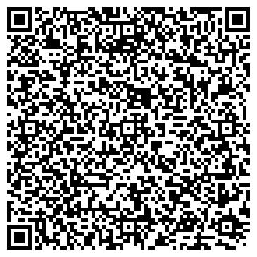 QR-код с контактной информацией организации № 74 ДЕТСКИЙ САД КОМПЕНСИРУЮЩЕГО ВИДА