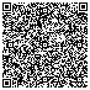 QR-код с контактной информацией организации № 76 КРУГЛОСУТОЧНЫЙ ДЕТСКИЙ САД