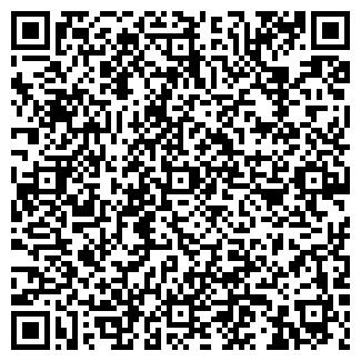 QR-код с контактной информацией организации ЖИГЕР ТОО