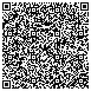 QR-код с контактной информацией организации № 85 ДЕТСКИЙ САД КОМПЕНСИРУЮЩЕГО ВИДА ДЛЯ ДЕТЕЙ С НАРУШЕНИЕМ РЕЧИ