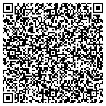 QR-код с контактной информацией организации № 89 ДЕТСКИЙ САД (ФИЛИАЛ)