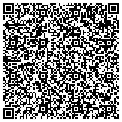 QR-код с контактной информацией организации № 91 ДЕТСКИЙ САД КОМПЕНСИРУЮЩЕГО ВИДА ДЛЯ ДЕТЕЙ С НАРУШЕНИЕМ ЗРЕНИЯ