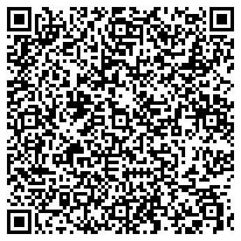 QR-код с контактной информацией организации № 95 ДЕТСКИЙ САД