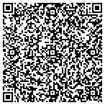 QR-код с контактной информацией организации № 100 ДЕТСКИЙ САД КОМПЕНСИРУЮЩЕГО ВИДА