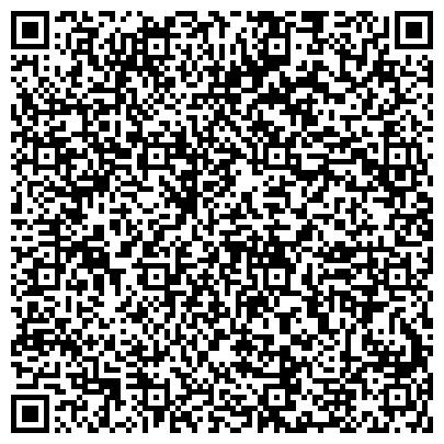 QR-код с контактной информацией организации № 10 ОТКРЫТАЯ (СМЕННАЯ) ДЛЯ УЧАЩИХСЯ С НЕДОСТАТКАМИ СЛУХА И РЕЧИ И ДЕТЕЙ-ИНВАЛИДОВ