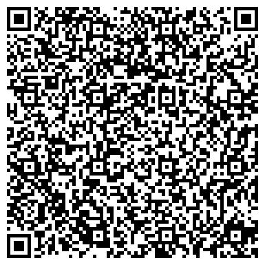 QR-код с контактной информацией организации № 29 С УГЛУБЛЕННЫМ ИЗУЧЕНИЕМ ФРАНЦУЗСКОГО ЯЗЫКА И ПРАВА