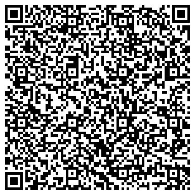 QR-код с контактной информацией организации № 122 С ГРУЗИНСКИМ ЭТНОКУЛЬТУРНЫМ ОТДЕЛЕНИЕМ