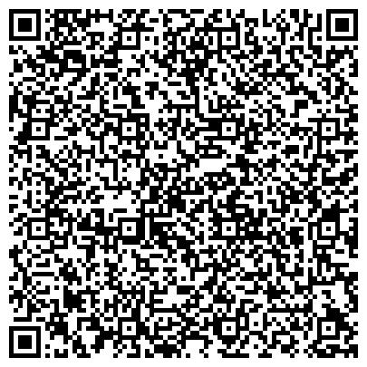 QR-код с контактной информацией организации ИНСТИТУТ ЭКОНОМИКИ И СТАТИСТИКИ ГОР. Г.АСТАНА, АЛМАТИНСКОЙ АКАДЕМИИ ЭКОНОМИКИ И СТАТИСТИКИ