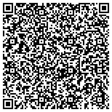 QR-код с контактной информацией организации № 185 С УГЛУБЛЕННЫМ ИЗУЧЕНИЕМ АНГЛИЙСКОГО ЯЗЫКА