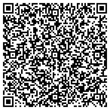 QR-код с контактной информацией организации ИНСТИТУТ ЭКОНОМИКИ И ФИНАНСОВ ПРИ КЭУ ИМ. РЫСКУЛОВА