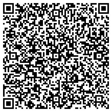 QR-код с контактной информацией организации ИНТЕРФАКС-КАЗАХСТАН ИНФОРМАЦИОННОЕ АГЕНТСТВО КОРПУНКТ