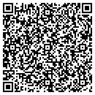 QR-код с контактной информацией организации ШКОЛА № 304