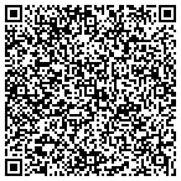 QR-код с контактной информацией организации № 308 С УГЛУБЛЕННЫМ ИЗУЧЕНИЕМ МАТЕМАТИКИ