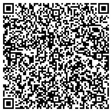 QR-код с контактной информацией организации № 309 С ЭКОЛОГИЧЕСКОЙ НАПРАВЛЕННОСТЬЮ