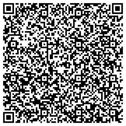 QR-код с контактной информацией организации № 550 С УГЛУБЛЕННЫМ ИЗУЧЕНИЕМ ИНОСТРАННЫХ ЯЗЫКОВ И ИНФОРМАЦИОННЫХ ТЕХНОЛОГИЙ
