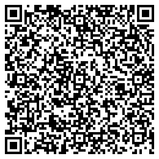 QR-код с контактной информацией организации № 617