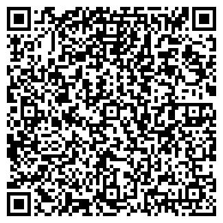 QR-код с контактной информацией организации УНИСОН
