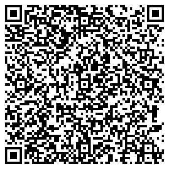 QR-код с контактной информацией организации ЭКСПРЕСС НОУ