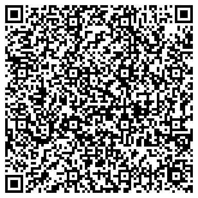 QR-код с контактной информацией организации P'TIT CREF - ЦЕНТР РАЗВИВАЮЩЕГО ОБУЧЕНИЯ