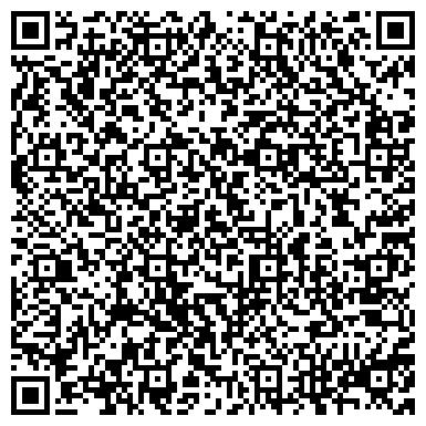 QR-код с контактной информацией организации ОБУЧЕНИЕ В ДИАЛОГЕ ШКОЛА ( С ОТДЕЛЕНИЕМ ЭКСТЕРНАТА)