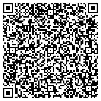 QR-код с контактной информацией организации КАЗАХИНСТРАХ АО АКМОЛИНСКИЙ ФИЛИАЛ