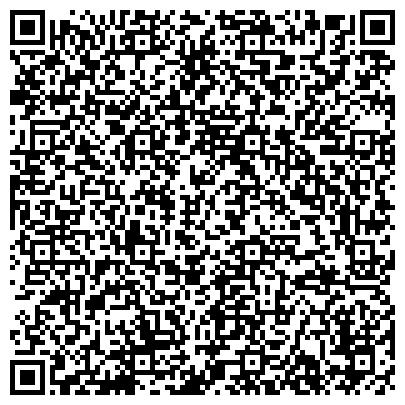 QR-код с контактной информацией организации ДЕТСКАЯ МУЗЫКАЛЬНАЯ ШКОЛА ИМ. Н. А. РИМСКОГО-КОРСАКОВА С ОТДЕЛЕНИЕМ ДЛЯ ВЗРОСЛЫХ