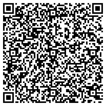 QR-код с контактной информацией организации МУЗЫКАЛЬНАЯ ШКОЛА № 18
