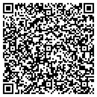 QR-код с контактной информацией организации КАЗАХСОФТ