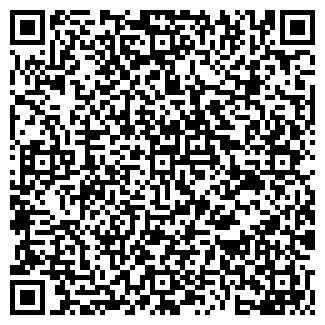 QR-код с контактной информацией организации № 6 ДХШ