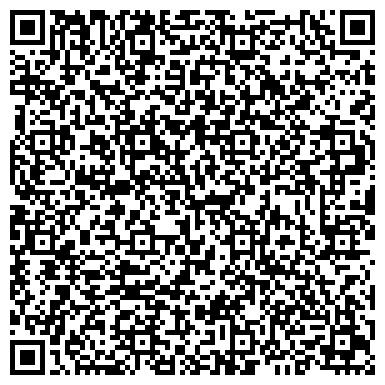 QR-код с контактной информацией организации ГИМНАЗИЯ РАО N 157 ПРИНЦЕССЫ Е.М.ОЛЬДЕНБУРГСКОЙ