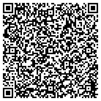 QR-код с контактной информацией организации № 166 ГИМНАЗИЯ