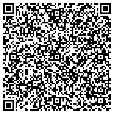 QR-код с контактной информацией организации № 166 ГИМНАЗИЯ (НАЧАЛЬНАЯ ШКОЛА)