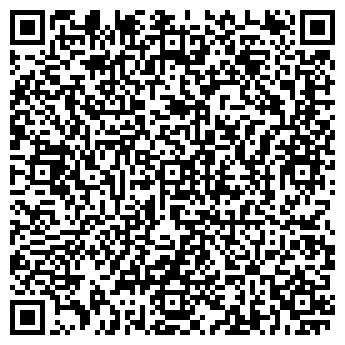 QR-код с контактной информацией организации № 168 ГИМНАЗИЯ