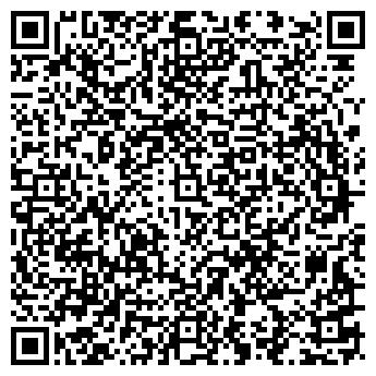 QR-код с контактной информацией организации № 209 ГИМНАЗИЯ