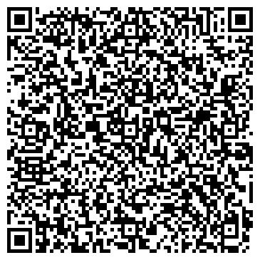 QR-код с контактной информацией организации № 190 С ХУДОЖЕСТВЕННЫМ УКЛОНОМ