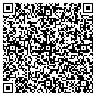 QR-код с контактной информацией организации КАЗДОРПРОЕКТ ОАО