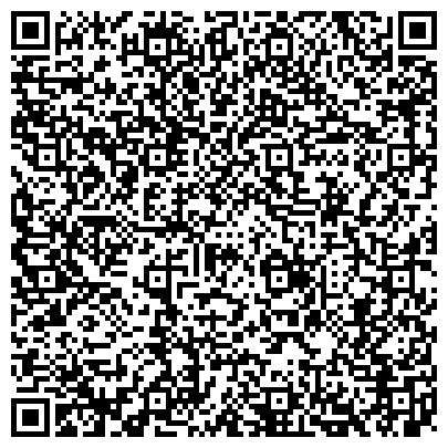QR-код с контактной информацией организации КУЛИНАРНОГО МАСТЕРСТВА ПРОФЕССИОНАЛЬНЫЙ ЛИЦЕЙ УЧЕБНЫЙ КОРПУС № 1