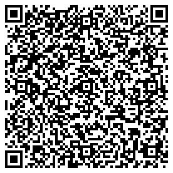 QR-код с контактной информацией организации КАЗИНФОРМТЕЛЕКОМ ЗАО ФИЛИАЛ