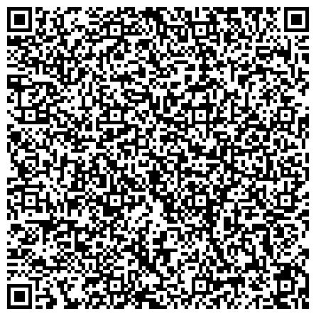 QR-код с контактной информацией организации ВОЕННЫЙ ИНЖЕНЕРНО-ТЕХНИЧЕСКИЙ УНИВЕРСИТЕТ