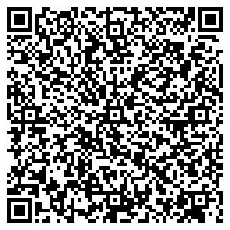 QR-код с контактной информацией организации ХАРАКТЕР
