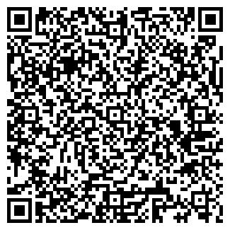 QR-код с контактной информацией организации КАЗТОРГСТРОЙ ТОО