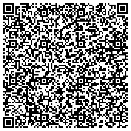 QR-код с контактной информацией организации Факультет дизайна и декоративно-прикладного искусства   СПбГУСЭ