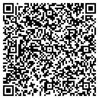 QR-код с контактной информацией организации КАЗТРАНССЕРВИС ОАО