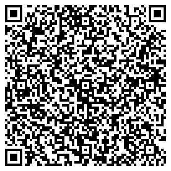 QR-код с контактной информацией организации КАЗЭЛЕКТРОМОНТАЖ-А ЗАО