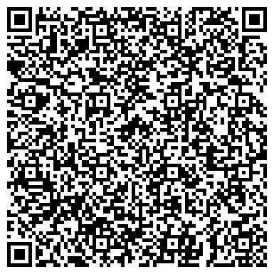 QR-код с контактной информацией организации Гепатологический центр СЗГМУ им. И.И. Мечникова.