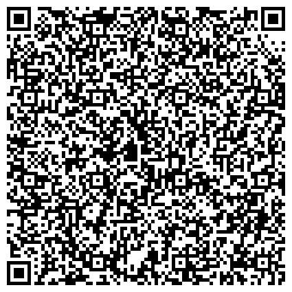 QR-код с контактной информацией организации МОСКОВСКИЙ ИНСТИТУТ ПРАВА ФИЛИАЛ